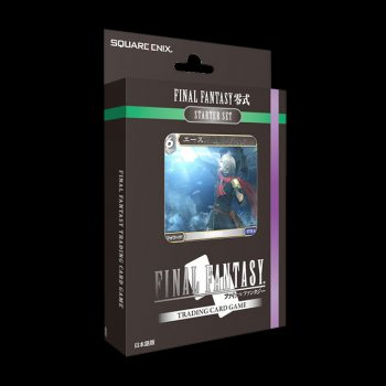 FINAL-FANTASY-Starter-Set-FF-type-0